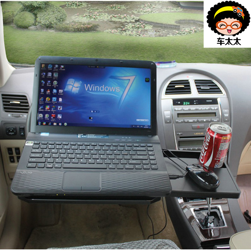 Get Quotations Mrs Car Seat In Front Of Computer Desk Folding Laptop Stand Automotive Supplies