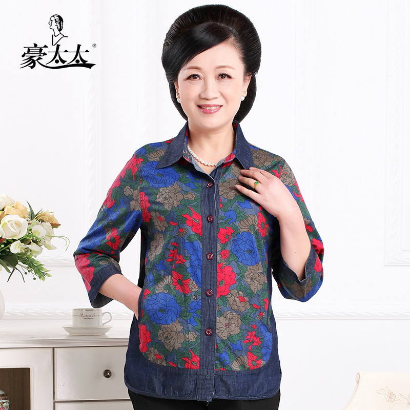 2ec55dee24b Get Quotations · Mrs. howe elderly ladies spring and autumn long sleeve  shirt blouse elderly 50-60