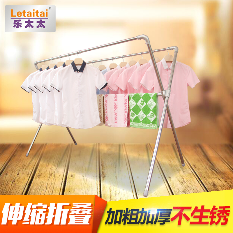 Mrs. le double rod racks landing folding retractable stainless steel x thicker cool sun household activities