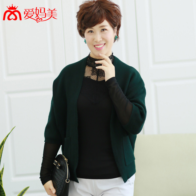 Ms. 50-60-year-old hitz elderly mother dress coat large size women zln 35-55 years old free shipping