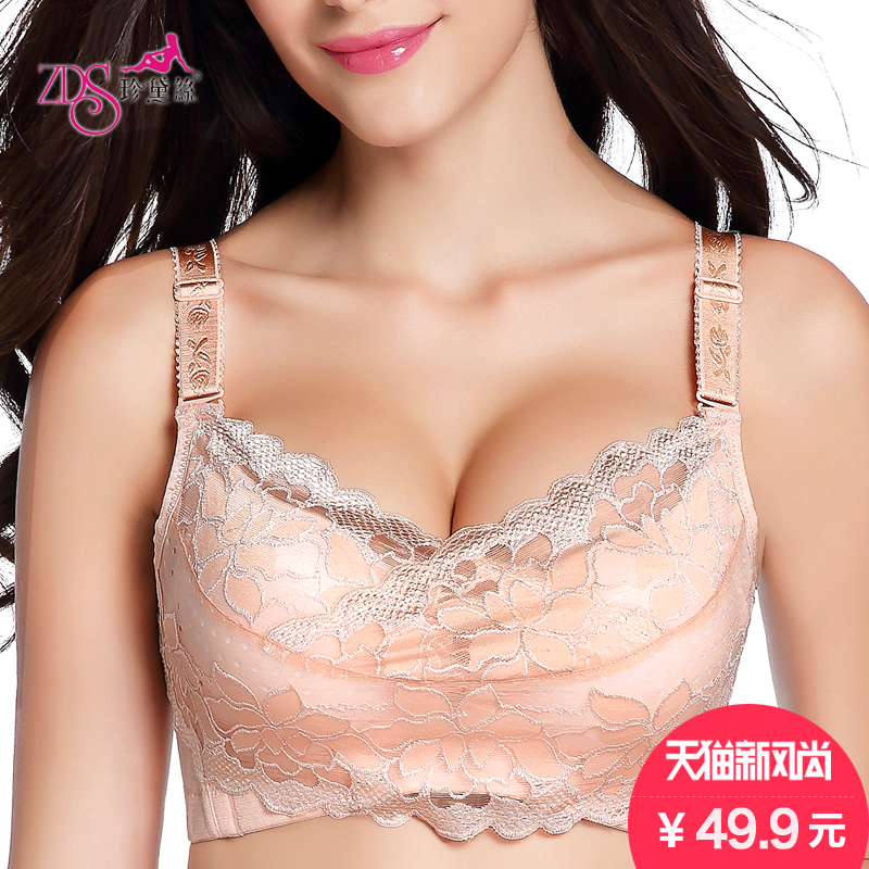 Ms. adjustable underwear deep v sexy lace bra girl bra no rims bra gather small chest thick section