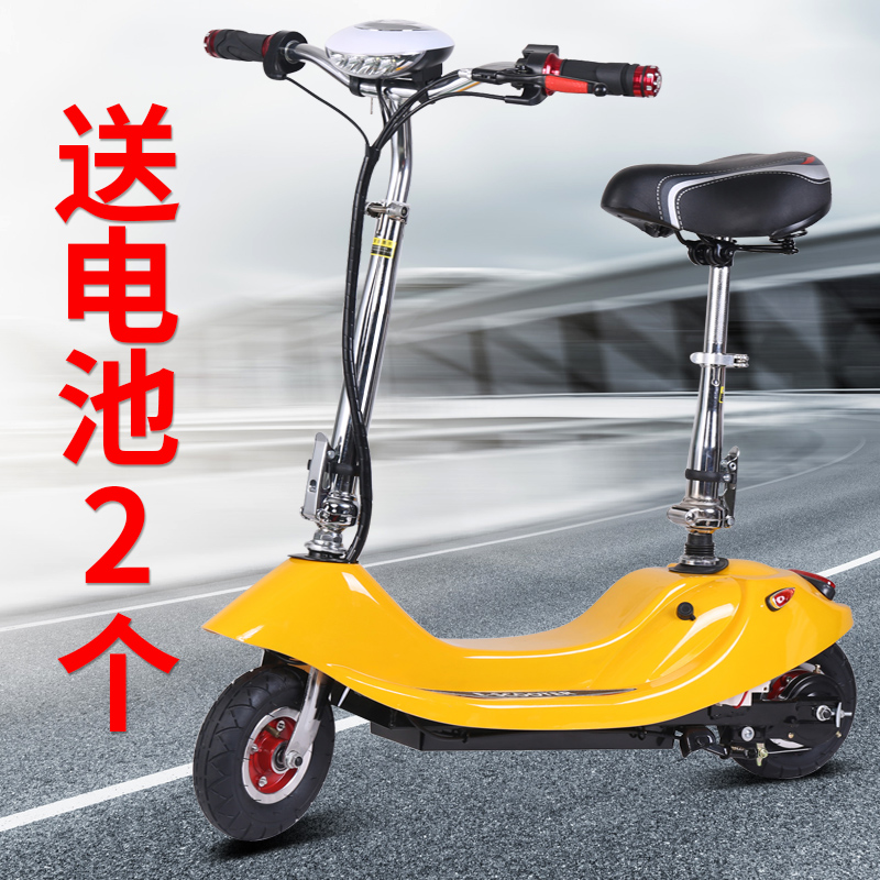 Ms. adult mini folding electric car electric car battery electric scooter bike bicycle scooter for the elderly
