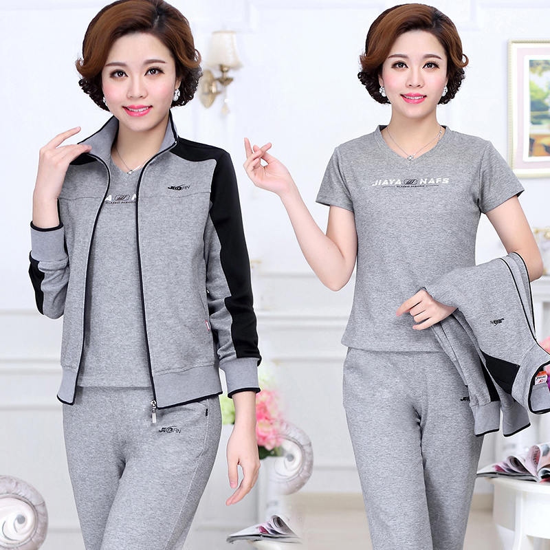 Ms. autumn 2016 middle-aged sports suit spring and autumn sweater three sets of female korean fashion sportswear leisure transport