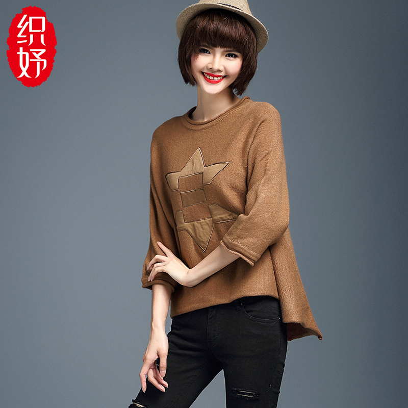 Ms. autumn and winter korean version of a word short paragraph bat sleeve pullover sweater female loose casual sweater pentagram