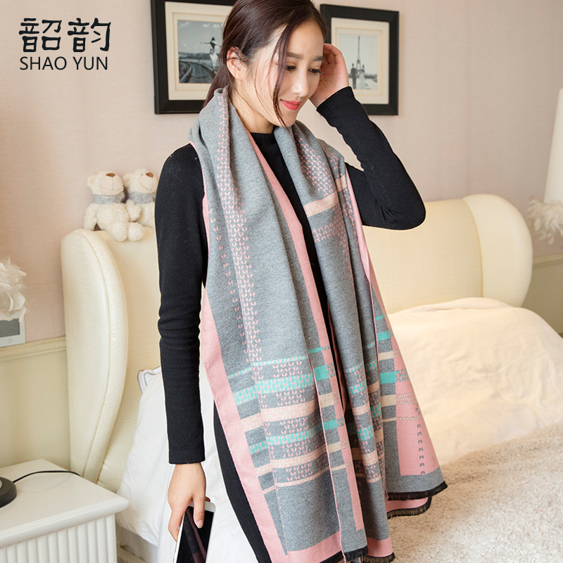 Ms. autumn and winter plaid scarf shawl big thick winter 2016 korean version of a solid color shoulder draped scarf dual