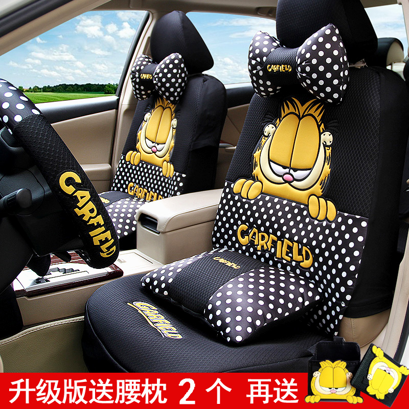Ms. autumn and winter seasons cute cartoon car seat cushion seat cushion bora polo lavida new fokker nova cruz