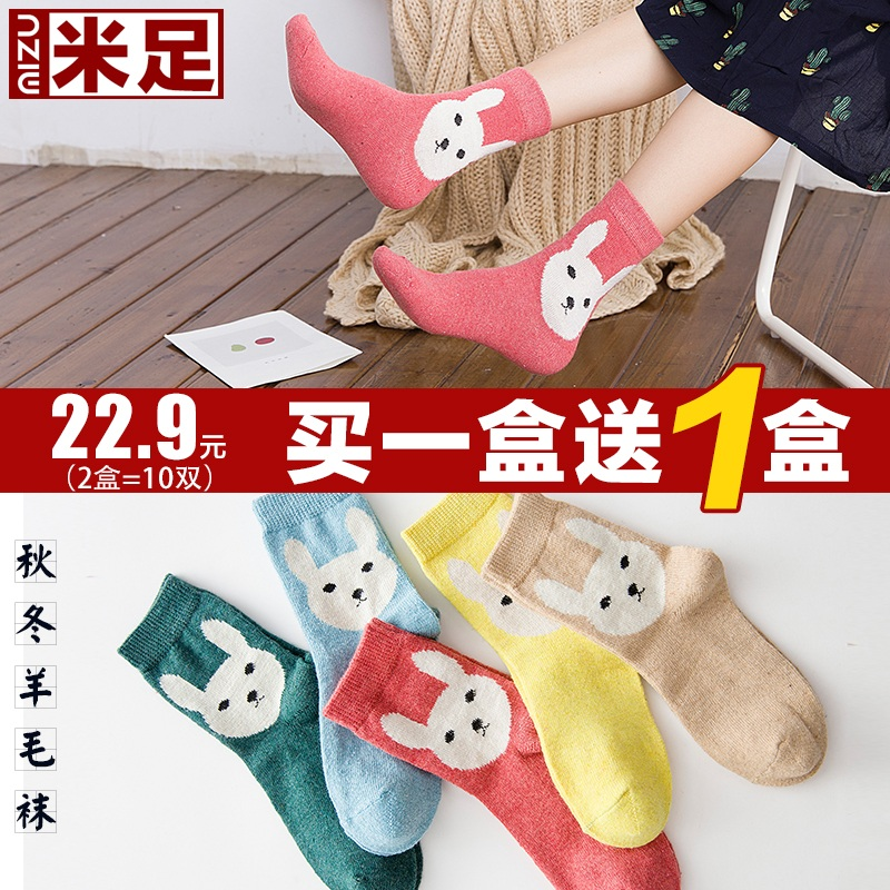 Ms. autumn and winter wool socks warm winter socks korean cute socks in tube socks thick terry towel socks