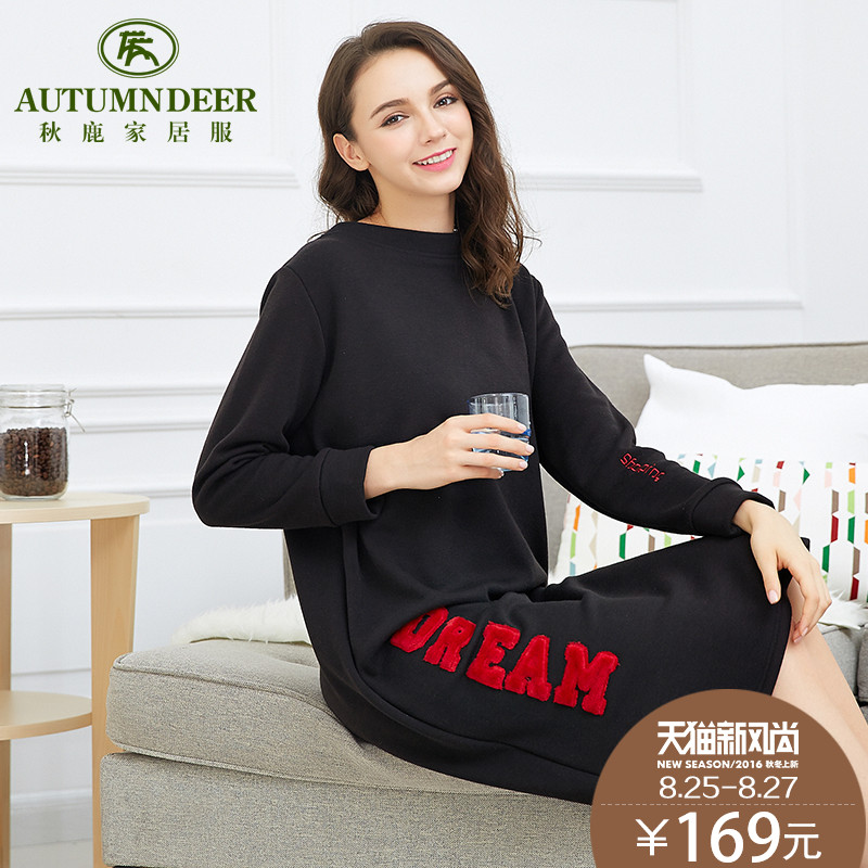 Ms. autumn deer 2016 new autumn and winter long sleeve pajamas robe and long sections simple round neck hedging tracksuit bathrobes