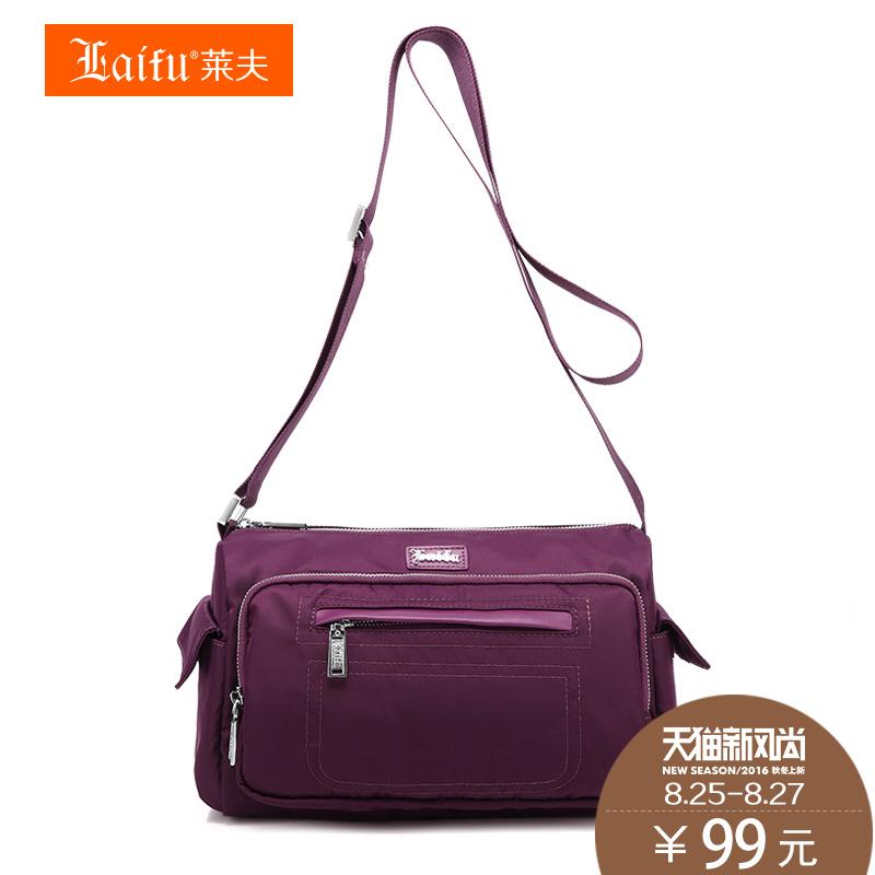 5e2d3ec42a10b Get Quotations · Ms. bag 2016 new shoulder bag messenger bag  ralph  middle-aged mom mom
