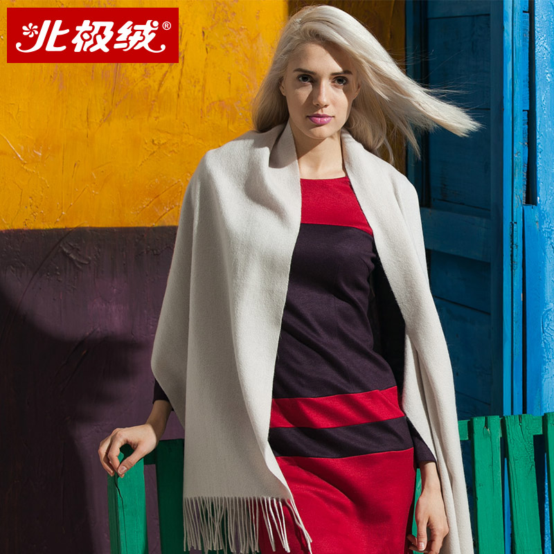 Ms. beiji rong upscale wool shawl scarf shawl dual ms. autumn and winter thick paul warm solid