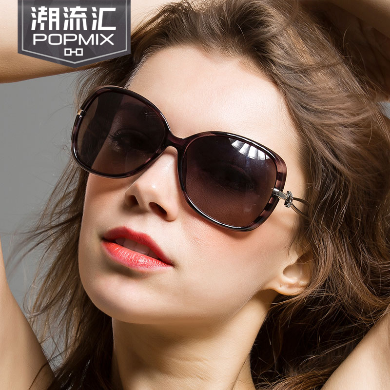 Ms. big european and american star models retro round sunglasses polarized sunglasses big box uv protective eyewear