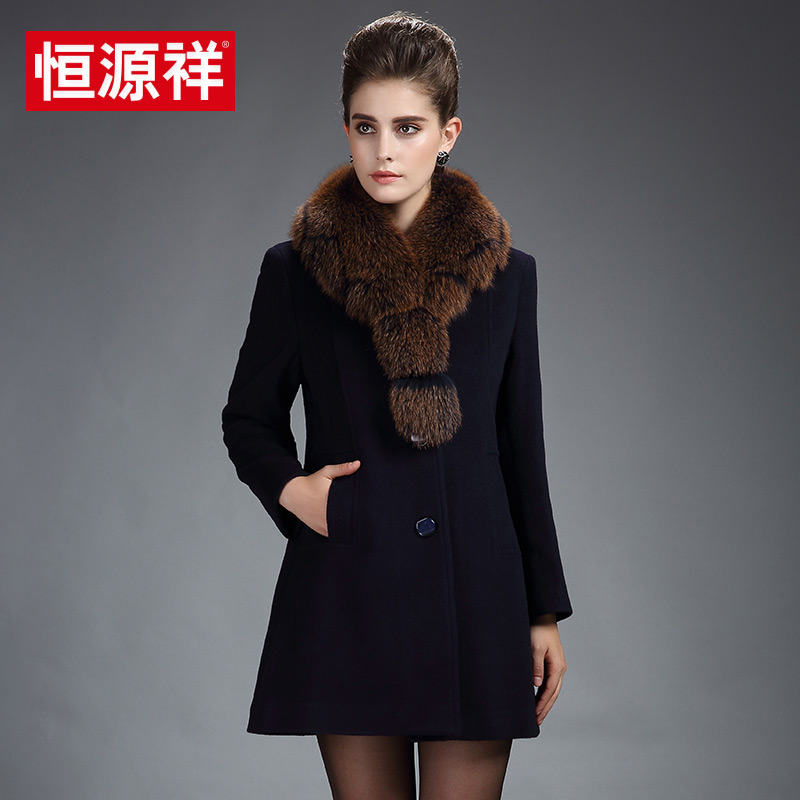 Ms. heng yuan xiang 2016 winter new wool woolen coat and long sections fur collar warm coat big yards repair themselves