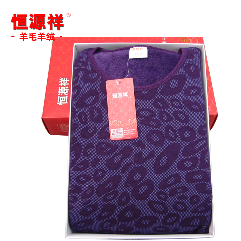 Ms. heng yuan xiang thermal underwear natal big yards plus thick velvet winter qiuyiqiuku underwear sets genuine