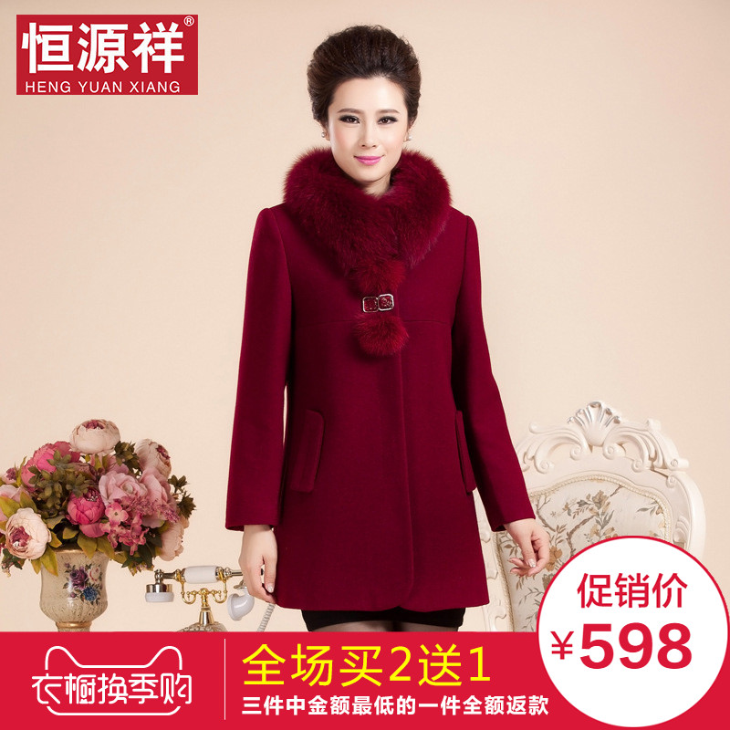 Ms. heng yuan xiang wool coat woolen long section of middle-aged women middle-aged woman mother dress coat woolen