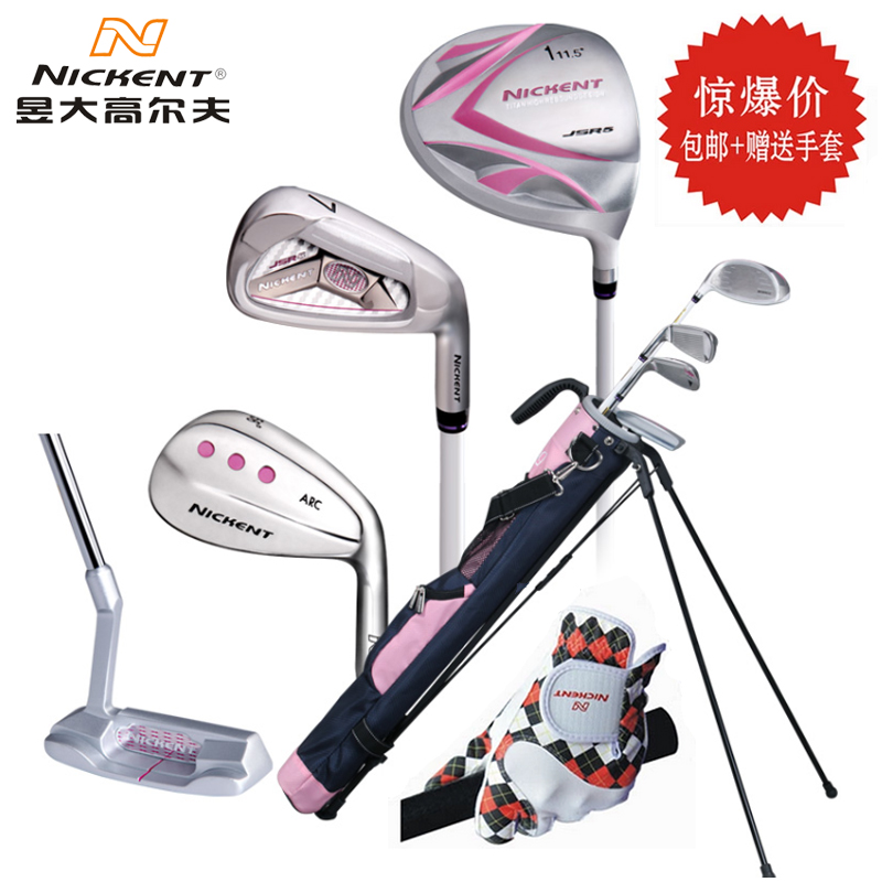 Ms. ni kente nickent half set of golf clubs golf beginner sets bar golf sets bar
