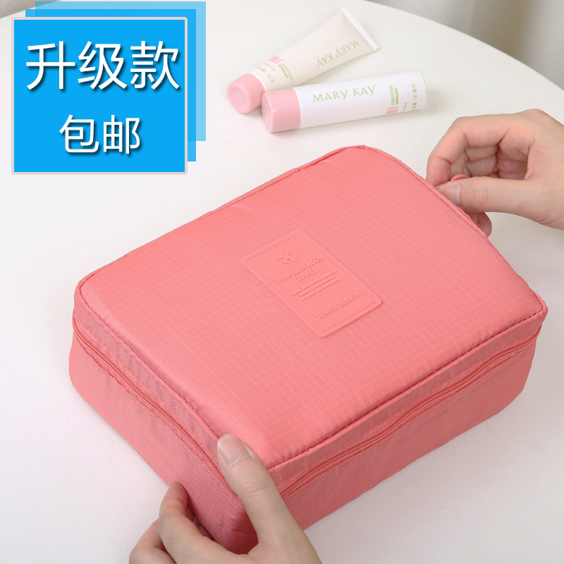 Ms. portable travel bag storage bag cosmetic bag small cosmetic bag large capacity waterproof wash bag korean