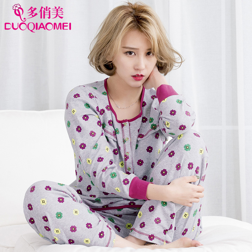 Ms. spring and autumn long sleeve cotton pajamas suit autumn female models in autumn and winter cotton casual autumn paragraph tracksuit habitat