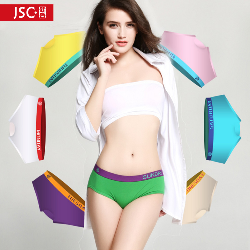 Ms. summer cotton sports female cotton underwear briefs week article 7 cotton fabric waist sexy underwear