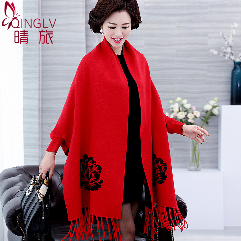 Get Quotations Ms Thick Scarf Shawl Autumn And Winter Wedding Mother Dress Middle