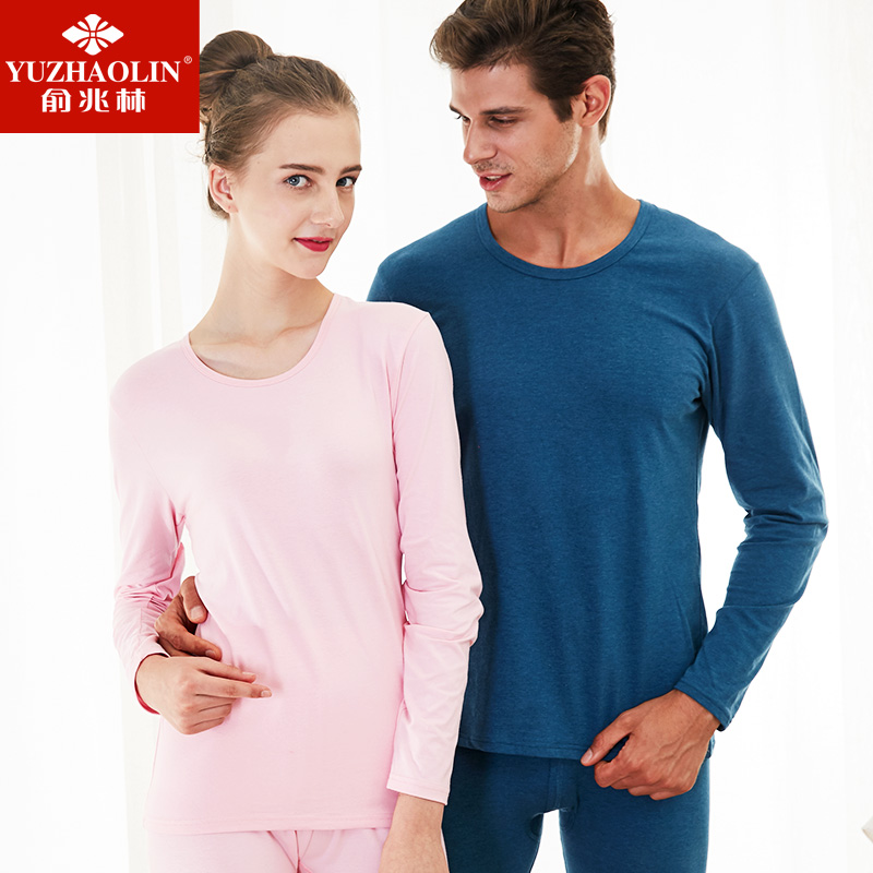 Ms. yu zhaolin thermal underwear male thin section round neck youth basis underwear cotton sweaters qiuyi autumn pants for men and women couple autumn