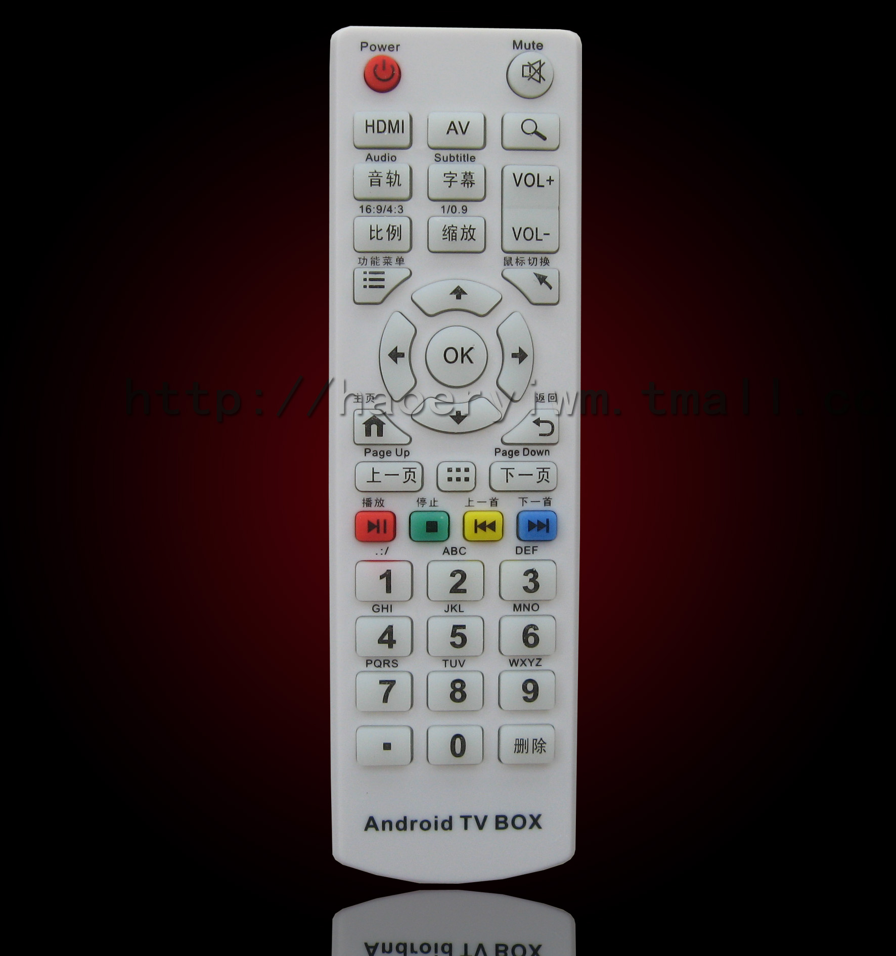 Msi depending on the road/msidigtal gray remote network tv set top box remote control remote control tv