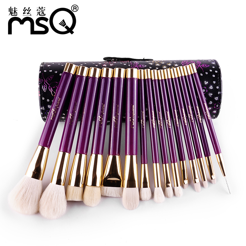 Msq/charm wire kou 15 packed full set of professional makeup brush set makeup brush set tool