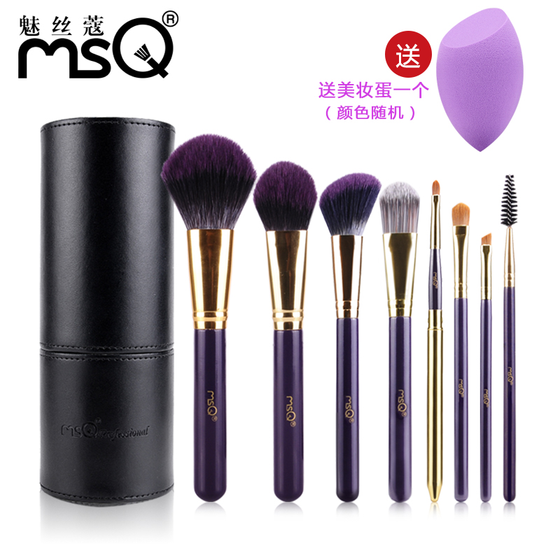 Msq/charm wire kou gillyflower barreled 8 beginner makeup brush set full set of beauty makeup tools