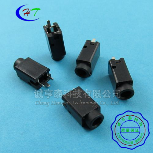 [Mt] inline headphone jack 3.5mm audio jack pj359 20 a 8 yuan