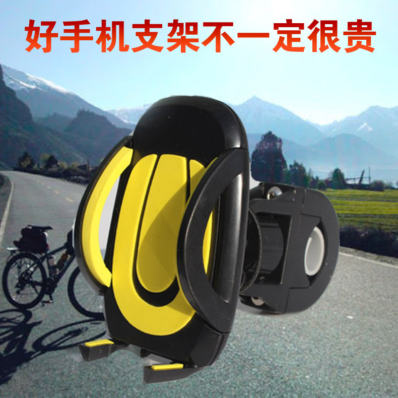 Mtb bicycle phone holder bicycle phone holder bicycle motorcycle motorcycle riding equipment