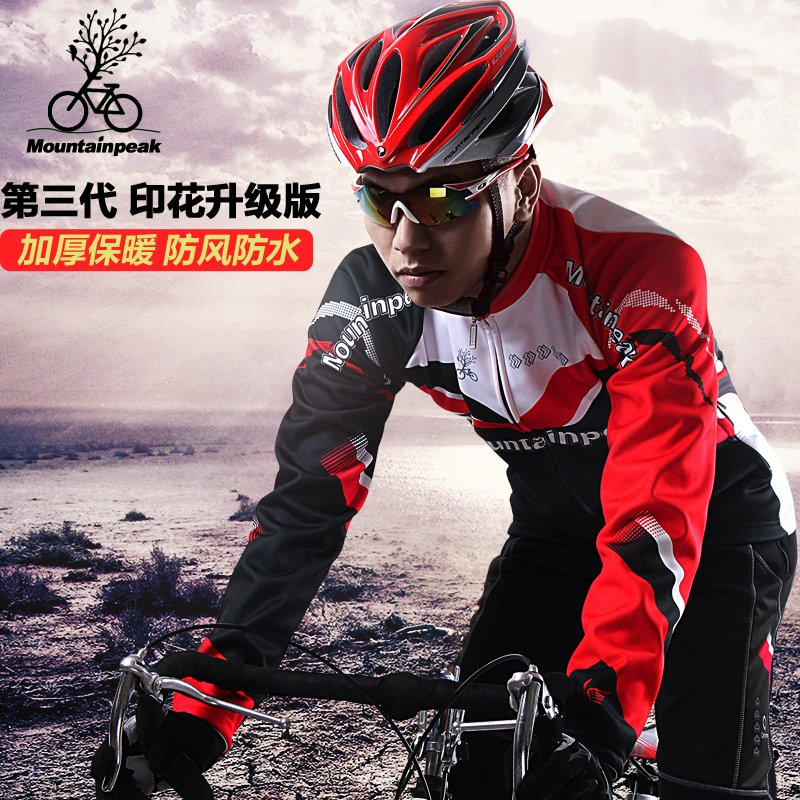 Mtp autumn and winter models thick fleece windproof cycling jersey suit riding pants bicycle clothing for men and women long sleeve