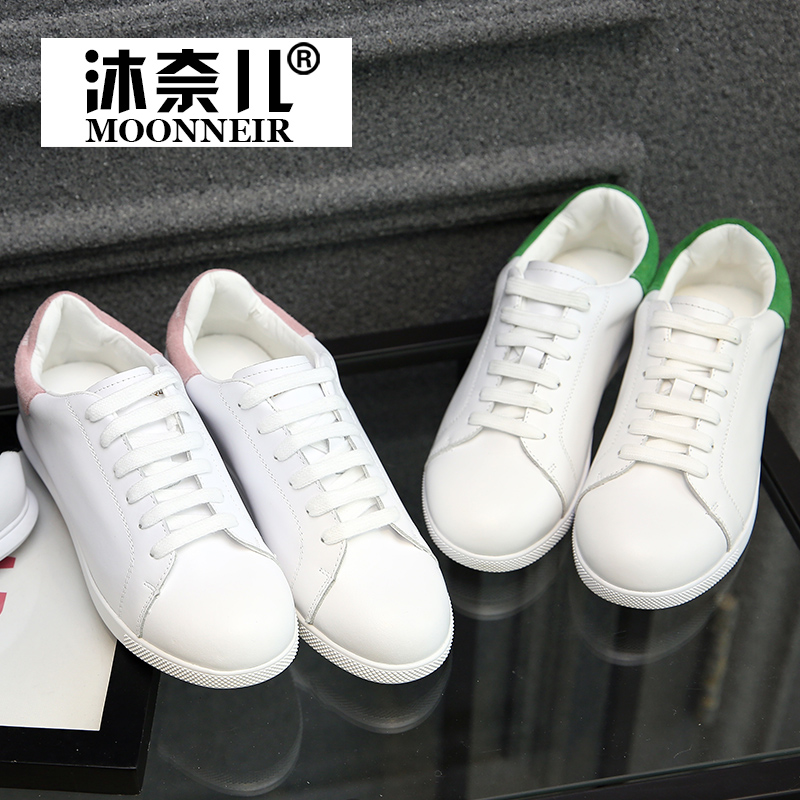 Mu nai children in spring new white leather shoes women hit the color green tail lace flat casual shoes women sneakers shoes Female tide