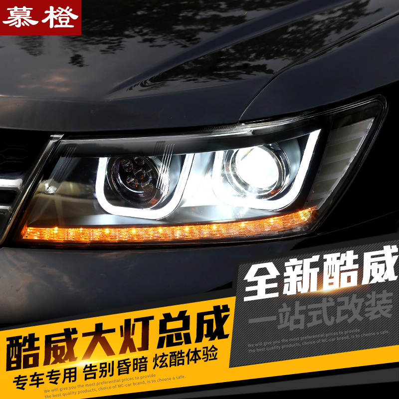 Mu orange dedicated cool granville dodge cool wei wei cool cool wei wei modified xenon headlamps headlight assembly led daytime running lights angel Eye