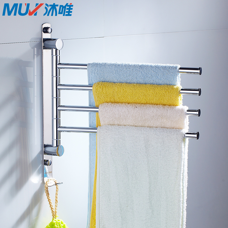 Mu wei stainless steel activities towel rack towel rack double pole three four bathrooms bathroom towel bar rotation