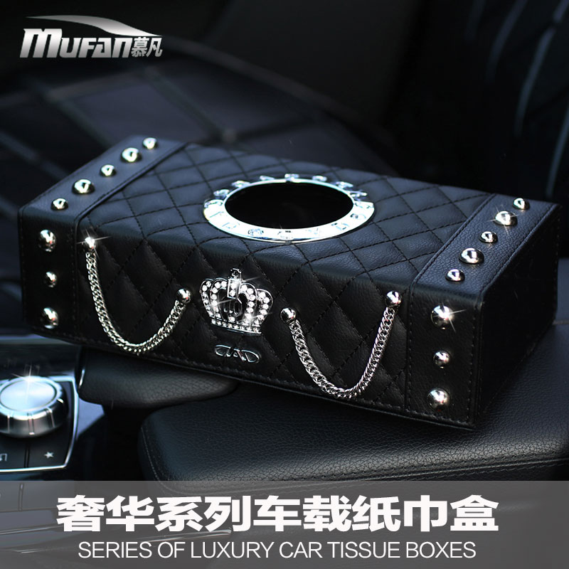 Mu where luxury car seat style tissue box supplies automotive interior leather sunroof visor hanging tissue box pumping tray