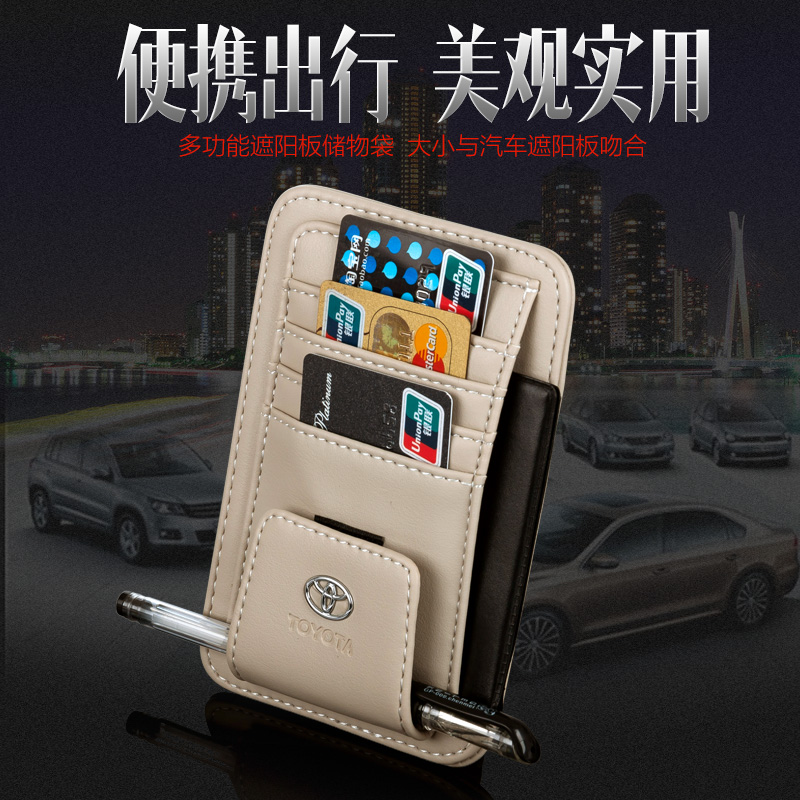China Business Card Folder, China Business Card Folder Shopping ...
