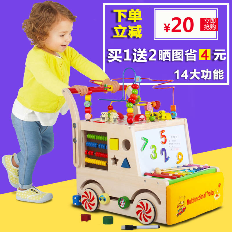 Multifunction child walker baby stroller toddler stroller baby walker 7-18 months baby toys