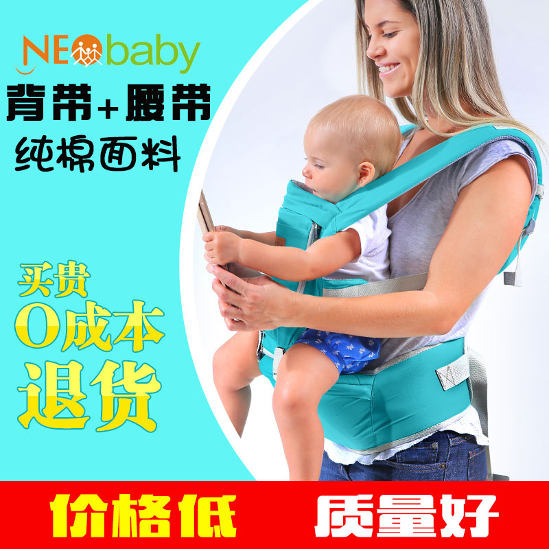 Multifunctional baby sling to hold the baby stool waist four seasons general newborn baby sling backpack shoulders hold back stool stool