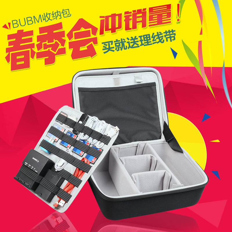 Multifunctional storage bag apple mac laptop power cable storage box digital accessories oversized power box