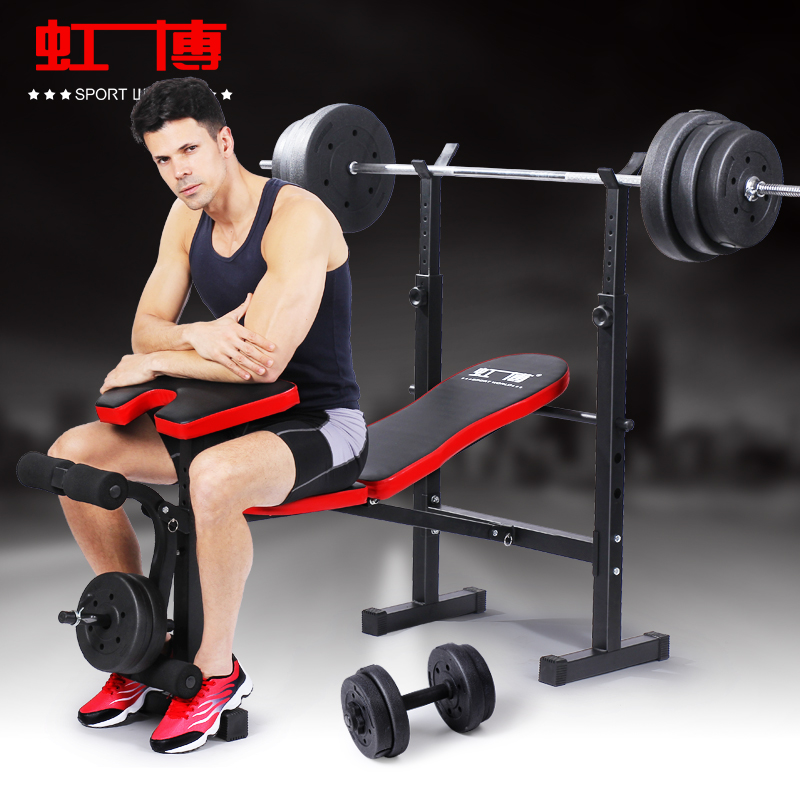 Multifunctional weightlifting bed home for men professional folding bed bench press barbell squat rack fitness equipment packages