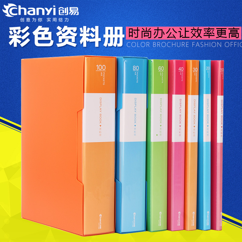 Multilayer binders a4 color brochure insert pocket 20/30/40/60/80/100 office supplies