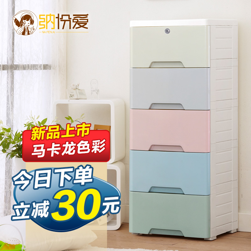 Get Quotations · Multilayer Plastic Drawer Storage Cabinets Lockers Baby  Toys For Children Wardrobe Closet Clothes Matter Finishing Cabinet