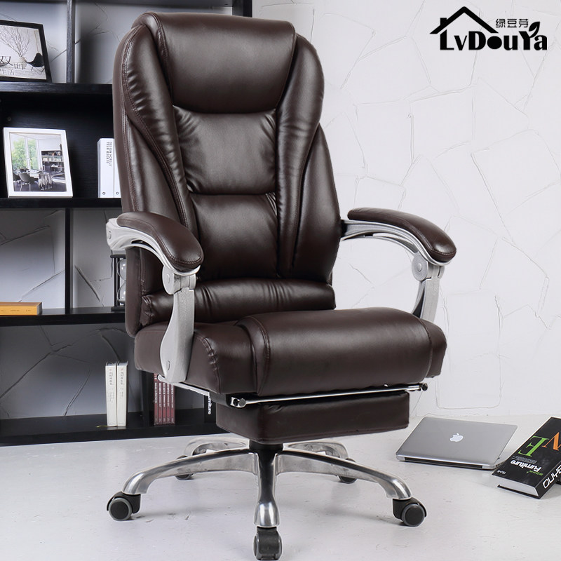 [Mung bean sprouts] reclining chair computer chair home office chair lift chair boss leather swivel chair child seat