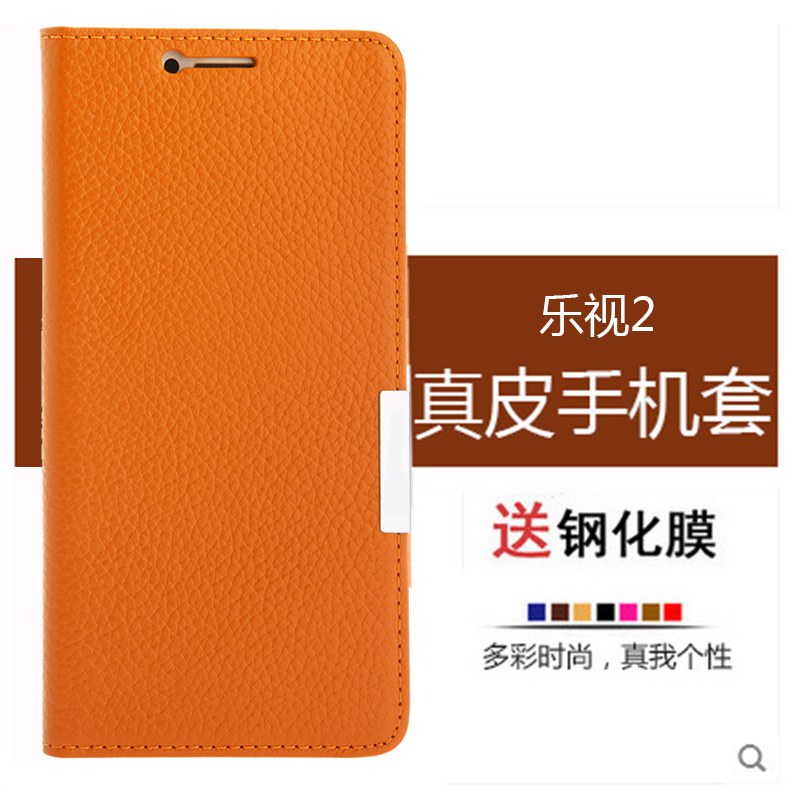 Music as 2por le lay 2pro x625 music 2 genuine leather phone shell mobile phone shell protective sleeve influx of male and female x520 x621 x528