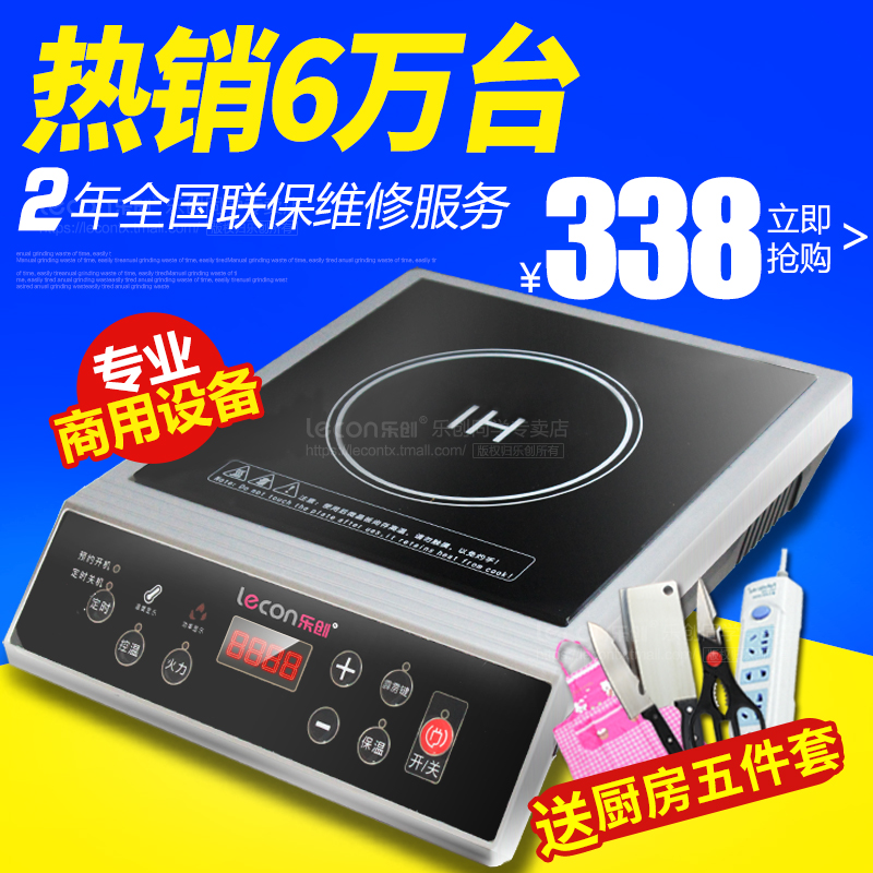 Music creators commercial induction cooker power electromagnetic induction cooker oven fried soup soup stove genuine home
