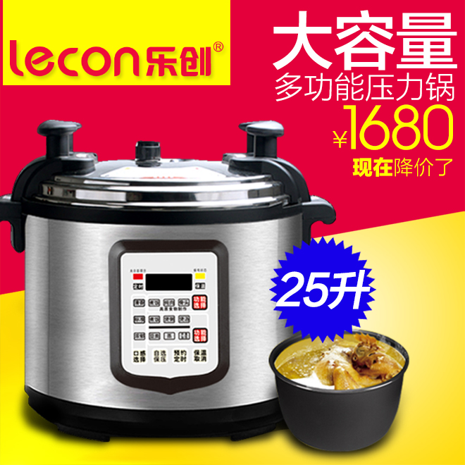 Music creators commercial large capacity electric pressure cooker rice cooker canteen hotel with the rice cooker pressure cooker 25l liter