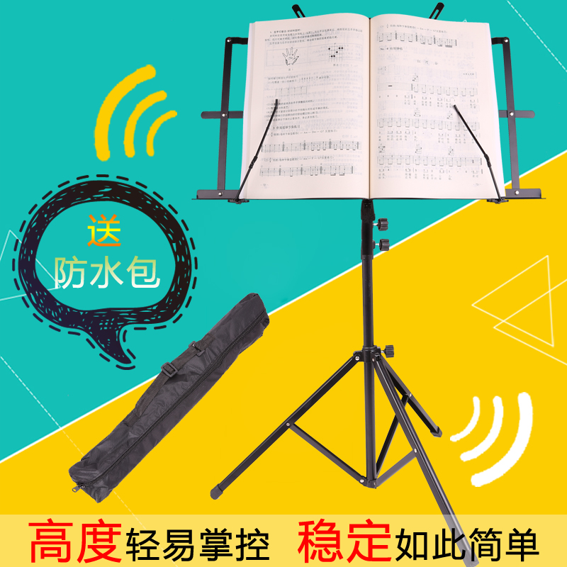 Music stand music stand music stand sheet music stand music stand music stand zither tablature notation rack rack guitar violin sheet music stand music stand music stand bold spectrum of taiwan shipping