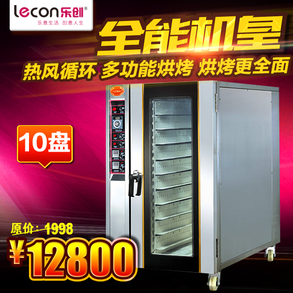 Music year 10 disc wind circulation electric oven electric heating hot air oven bread oven electric oven commercial oven