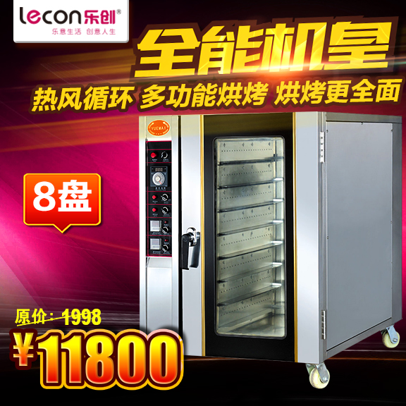 Music year 8 disc wind circulation electric oven electric heating hot air oven bread oven electric oven commercial oven