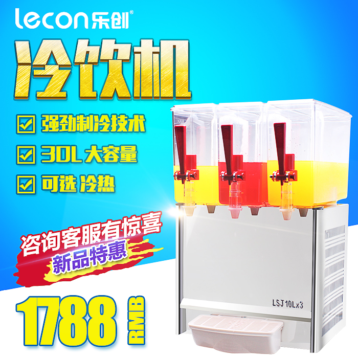 Music year freezer cold commercial buffet juice machine beverage machine beverage machine tea can be music machine blender triplex spray