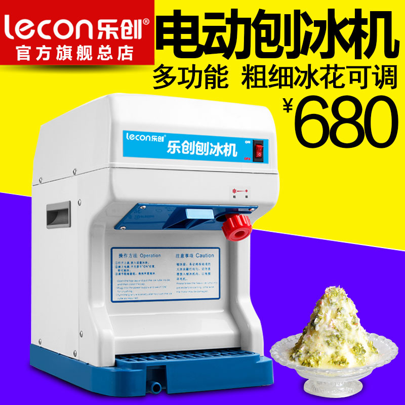 Music year LC-168 type electric ice machine ice machine commercial electric ice machine ice machine ice machine automatic ice machine snowflakes machine